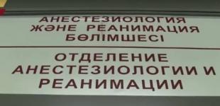 Стали известны подробности о состоянии пострадавших при пожаре на павлодарском заводе