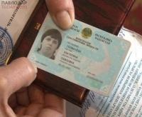 Из-за отсутствия подписи в удостоверении личности павлодарке не дают пособие