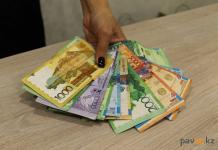 Насколько выросла зарплата у жителей Павлодарской области, сообщили статистики
