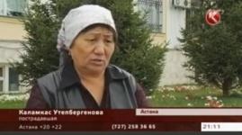 Пожилую женщину затянуло под ступени эскалатора в Астане