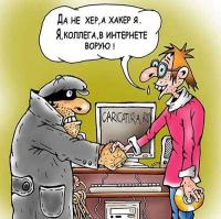 В Павлодаре бывший сотрудник банка подозревается в хакерском взломе