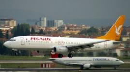 Еще одна турецкая авиакомпания отказалась перевозить туристов из РК