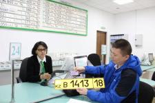 В Павлодаре произвели временную регистрацию машины, ввезенной из ЕАЭС