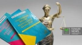 Наказание за сепаратизм ужесточат в Казахстане