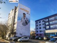"""В Павлодаре рисуют мурал, посвященный уроженке Аксу Зарине Байбатиной, которая взяла """"серебро"""" на Паралимпиаде в Токио"""
