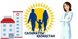 О развитии здравоохранения в Павлодарской области по итогам 2014 года