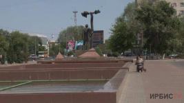 В центре Павлодара после капитального ремонта не работает фонтан