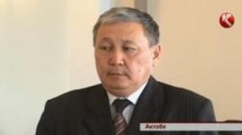 Налоговик уволен за сексуальные домогательства в Актюбинской области