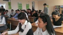 305 школьников Павлодарской области поборолись за грант алматинского вуза