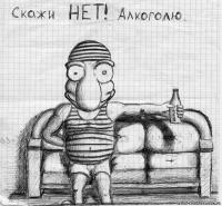 В Павлодарской области по-прежнему высокий уровень смертности от отравления алкоголем