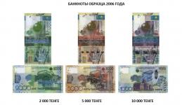 В павлодарском филиале Нацбанка напоминают о необходимости обменять денежные банкноты старого образца до 3 октября
