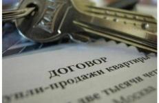 В Павлодарской области на 16% снизилось количество сделок с жильем