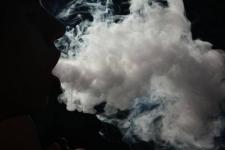 Дорогой дым