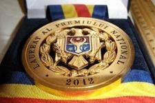 Национальную премию Молдавии продали с eBay