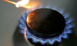 В трех регионах Казахстана подорожают газ ивода
