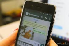 Получить консультацию по вопросам налогового и таможенного администрирования жители Павлодарской области могут с помощью WhatsApp