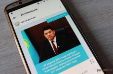 Акимы городов Павлодарской области выступят с ежеквартальным отчетом перед населением