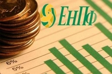 Пенсию в 15 тысяч тенге будут получать те, кто не перечислял деньги в ЕНПФ