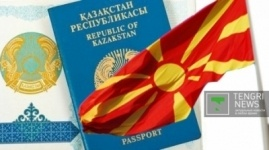 Македония ввела для казахстанцев временный безвизовый режим на год