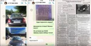 Схему незаконного получения техосмотра выявила павлодарская антикоррупционная служба