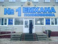 В течение двух ближайших месяцев жители Павлодара и Экибастуза могут сменить поликлинику