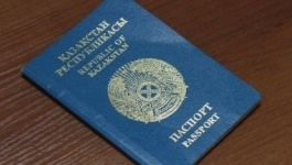 Паспорт станет обязательным для юных казахстанцев, выезжающих за рубеж
