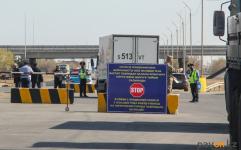 """В """"Атамекене"""" рассказали, что делать предпринимателям, застрявшим на блокпосту, несмотря на разрешение на передвижение"""