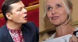 Ляшко и Ирина Фарион надругались над убитым Олесем Бузиной
