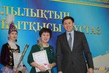 В Павлодаре чествовали учителей, подготовивших призеров областной олимпиады