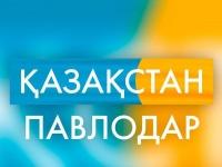 """Сотрудники телеканала """"Қазақстан-Павлодар"""" пожаловались на переработку"""