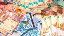 Национальная инвестиционная стратегия принята Правительством РК