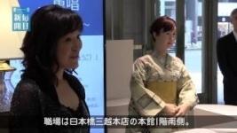 В Токио женщину-робота взяли на работу в кафе
