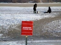 Павлодарские спасатели предупреждают, что до середины декабря на лед выходить нельзя