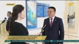 В Павлодаре в 3,5 раза возросло количество дел, завершенных в порядке медиации