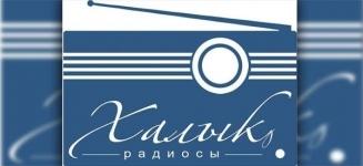 У павлодарского областного радио появилось свое имя