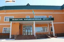 Павлодарский областной кардиохирургический центр будут расширять