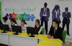 Павлодарские банкиры станут обучать школьников финансовой грамотности
