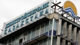 На бывших руководителей Жилстройсбербанка подали в суд
