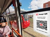 С 21 апреля бонус 30% при оплате проезда с Kaspi QR