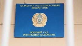"""Военный суд оставил в силе приговор зачинщику драки на погранпосту """"Урлютобе"""""""
