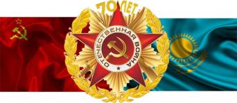 Улицы Павлодара, которые носят имена героев ВОВ