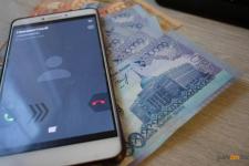 """Полицейские разыскивают мошенника, """"раскрутившего"""" павлодарца на три миллиона тенге"""