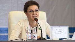 Признать соцработниками родителей детей-инвалидов предложила Дарига Назарбаева