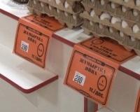 Цена на яйцо в павлодарских магазинах выросла до 300 с лишним тенге