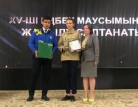 """В Павлодаре пройдет закрытие республиканского сезона """"Жасыл ел"""""""
