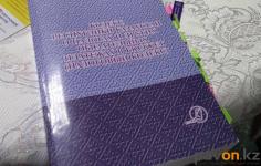 В департаменте госдоходов Павлодарской области пояснили, кому спишут пеню за неуплаченные налоги