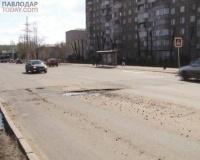 Водители Павлодара возмущены состоянием дороги по улице Камзина