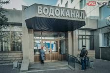 Кому произведут перерасчет из-за ошибки программного обеспечения «Павлодар-Водоканала»