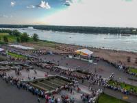 В Павлодаре прошел праздник Ертic Думаны