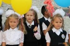 В Павлодаре в школу пошли 5 тысяч первоклашек